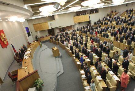 В Думе одобрили упрощение применения онлайн-касс в сфере ЖКХ