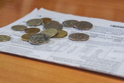 Комиссии банков исключат из квитанций за ЖКУ