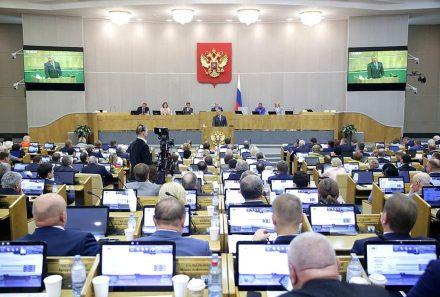 Госдума опубликовала инициативы в ЖКХ. Их рассмотрят осенью